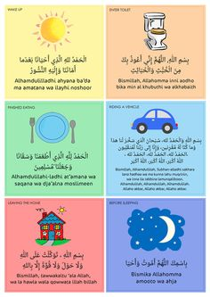 Here you can find free printables t Islamic Posters, Islamic Phrases, Islamic Love Quotes, Islamic Inspirational Quotes, Arabic Quotes, Learning Arabic, Kids Learning, Teaching Kids Manners, Islam For Kids