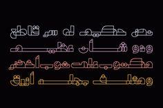 Ad: Tajreed - Arabic Colorfont by Mostafa El Abasiry on Tajreed is an Arabic display font that is inspired by the Abstract art. The word Tajreed is the Arabic for Abstract. The font features a Great Fonts, Cool Fonts, Floral Font, Arabic Font, Piet Mondrian, Script Logo, Brush Font, Custom Fonts, Good Jokes