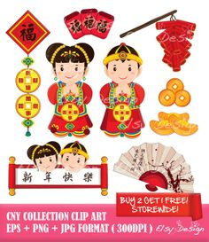 Chinese New Year Collection clip art by ElsyDesign on Etsy, $5.00