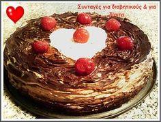 """ΤΟΥΡΤΑ """"ΒΑΛΕΝΤΙΝΟ"""" χωρίς ζάχαρη και βούτυρο Valentines Day Desserts, Sweet Recipes, Birthday Cake, Pudding, Sweets, Vegan, Breakfast, Food, Sweet Sweet"""