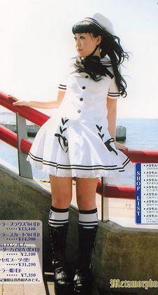 Nautical-White,Black,Ribbon