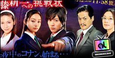 Detective Conan | Asian Lovers | Mídias Asiáticas