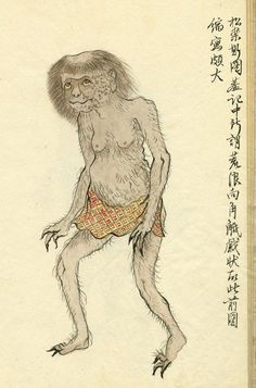 f96a12f7bf524 30 Best KAPPA images | Japanese art, Japan art, Japanese folklore