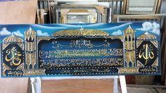 Jual Kaligrafi Ayat Kursi Lilin Masjid - Jual kaligrafi ayat kursi dengan variasi warna dan bentuk masjid dari bahan lilin. Indah harga murah. Melayani order dalam jumlah banyak.