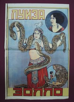 BIG OLD 1930 Vintage Circus CCCP Poster Tamer OF Snakes Russian Soviet | eBay