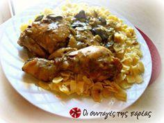 Μία από τις πιο ωραίες συνταγές που έχω ανακαλύψει για το κοτόπουλο! Greek Recipes, Poultry, Pork, Turkey, Pasta, Meat, Chicken, Cooking, Game