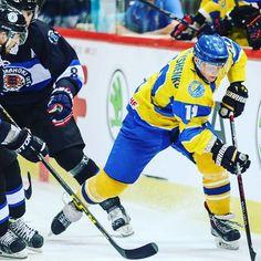 Tackla hockey jerseys. Ukraina 7-1 win over Estonia at the 2016 IIHF Ice Hockey World Championship Division I Group B. Photo: Igor Soban