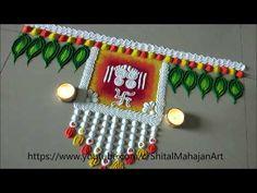 Easy Rangoli Designs Videos, Indian Rangoli Designs, Simple Rangoli Designs Images, Rangoli Designs Latest, Rangoli Designs Flower, Rangoli Border Designs, Small Rangoli Design, Rangoli Designs With Dots, Flower Rangoli