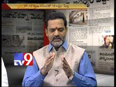 Will AP and TS government schemes have desired effect? - News Watch