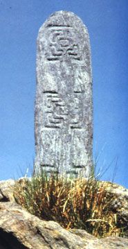 One of the few surviving pillars with Celtic scroll work to survive in Ireland
