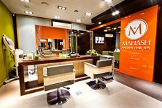 Mahash Natural Hair Spa by Reis Design, Moscow store design