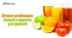 Вы занимаетесь спортом и хотите обогатить организм витаминами? Пейте свежевыжатые соки! Можно приготовить смеси соков нескольких фруктов и овощей. В этой статье uDuba.com расскажет, что с чем мешать, чтобы на выходе получить заряд бодрости и укрепить здоровье.