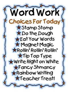 Nancy Vandenberge's printables: First Grade Wow: Daily Five Word Work Choice - Click on the link for her blackline masters.  Wonderful stuff!
