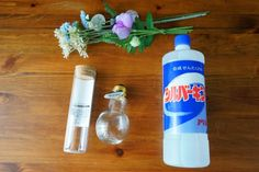 100均グッズでハーバリウム Perfume, Spray Bottle, Cleaning Supplies, Vodka Bottle, Art Projects, Diy And Crafts, Activities, Interior, How To Make