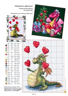 Cross-stitch Dragon Playing with your Heart...    Gallery.ru / Фото #5 - ЧМ выш кр 12.11 - Los-ku-tik: