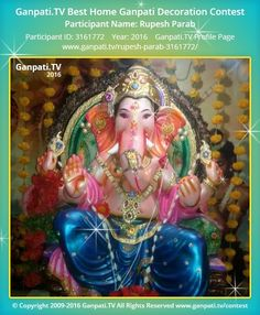 Rupesh Parab Home Ganpati Picture 2016. View more pictures and videos of Ganpati Decoration at www.ganpati.tv