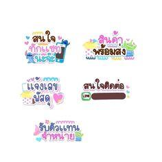 Math Wallpaper, True Money, Banks Logo, Love You, Stickers, Logos, Te Amo, Je T'aime, Logo