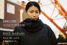成海璃子 ~なんか、楽しいんです、写真を撮るのって~ - page1 - CULTURE FEATURE(カルチャー特集) | HOUYHNHNM(フイナム)
