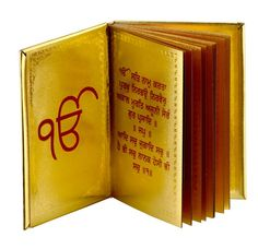 Japji Sahib is a universal sacred prayer composed by Guru Nanak Dev, the founder…