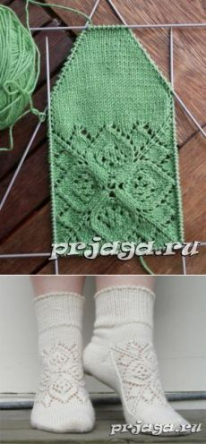 Telenor E-post :: 18 flere ideer til strikking-tavlen din Knitting Stitches, Knitting Socks, Knitting Patterns, Crochet Patterns, Free Crochet, Knit Crochet, Crochet Shoes, Slipper Boots, Wool Felt