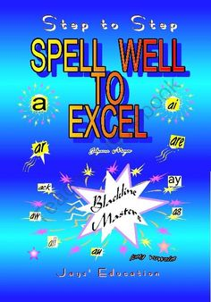Spell Well to Excel from JaysEducation on TeachersNotebook.com -  (62 pages)  - By matching words with pictures learn all the rules and patterns to spell and read words with the vowel a.