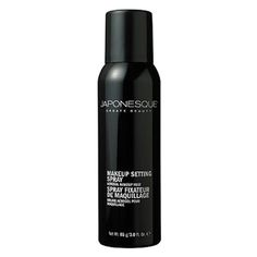 A good makeup setting spray is key to making your beauty look stay put in the summer heat. This version from Japonesque is $29 and is perfect for setting your concealer - try spraying it directly onto your beauty blender and dabbing onto your skin to tackle the under eye area.
