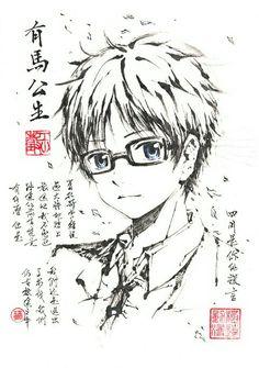 Pixiv Shigatsu wa Kimi no Uso Kousei Arima