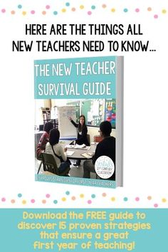 The first year of teaching has its challenges, but you can be prepared for anything that comes your way! In this New Teacher Survival Guide, discover 15 proven strategies to help first-year teachers. You will find classroom management tips, new teacher must haves, and tips for having a great first year! #vestals21stcenturyclassroom #newteacher #newteachersurvivalguide #newteachermusthaves #newteachertips #newteacherelementary #newteacherideas
