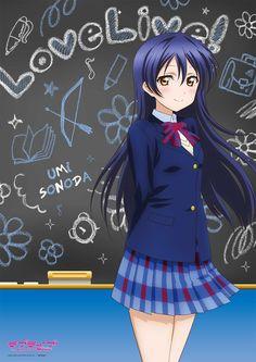 Umi Sonoda SEGA Poster