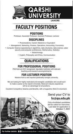 Qarshi University Lahore Jobs 2021 For Professor, Lecturer