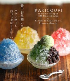 ミニチュアかき氷。1:12 scale miniature kakigoori (traditional Japanese shaved ice dessert) by Nunu's House, Higashi-Ginza, Tokyo, Japan.