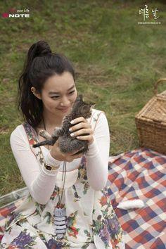 Shin min ah dating 2019 oscar