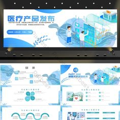 new scene widescreen medical product release ppt template#pikbest#PowerPoint Ppt Template, Templates, Arrow Necklace, Scene, Medical, Stencils, Medicine, Vorlage, Med School