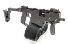 Full Of Weapons: KRISS Vector