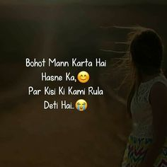 Secret Love Quotes, Sad Love Quotes, Crazy Girl Quotes, Alone Quotes, Simple Quotes, Heartbroken Quotes, Hindi Quotes, Qoutes, Dear Diary