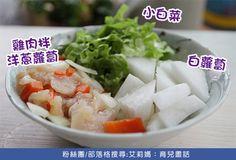 大個仔 - 雞精雞肉蔬菜『蓋飯』