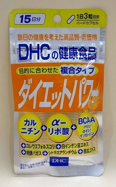 JAPAN DHC Diet power 15 days 45 tablets healthy food #DHC