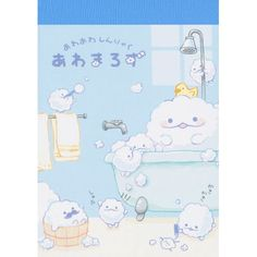Awa Bath Bubbles Mini Memo Pad (◕ᴥ◕) Kawaii Panda - Making Life Cuter Cute School Supplies, Office Supplies, Panda, Bubbles, Stationery, Aesthetics, Kawaii, Bath, Mini