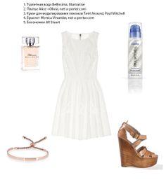 Отправляясь за город, не забудьте взять с собой удобные босоножки, легкое белое платье и средство для создания романтичных локонов, например Twirl Around от Paul Mitchell
