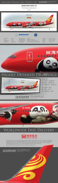 Boeing 787-9 Hainan Airlines B-6998 | www.aviaposter.com | #airliners #aviation #jetliner #airplane #pilot #aviationlovers #avgeek #jet #sideplane #airport #dreamliner #posterjetavia