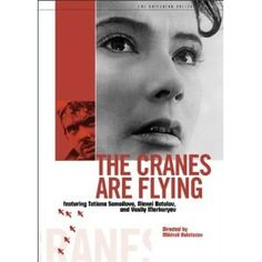 The Cranes Are Flying ~ Летят Журавли
