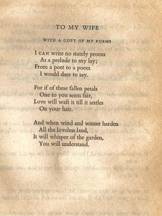 To My Wife - Written by Oscar Wilde in 1881 for his wife Constance.
