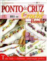 """Gallery.ru / oliviamartins - Альбом """"Ponto de Cruz Croche_Banho"""""""