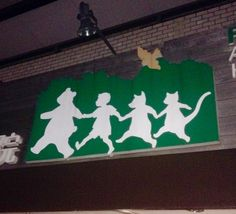 Setagaya, Tokyo, Japan #tokyo #japan Different Signs, Tokyo Japan, Cats, Photos, Letter Board, Tokyo, Gatos, Pictures, Cat
