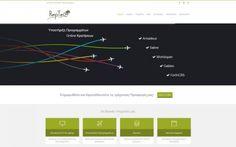 Κατασκευή εταιρικής ιστοσελίδας για την Reptec, εταιρεία τεχνικής υποστήριξης.