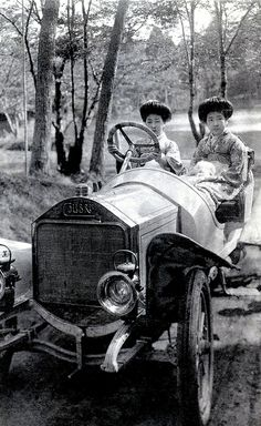 Sports Car 1910s  This postcard shows two Hangyoku (Young Geisha) sitting in an early Automobile. The car is a Colibri (Hummingbird) manufactured by the Norddeutsche Automobil-Werke (North German Auto Works) between 1908 and 1912.
