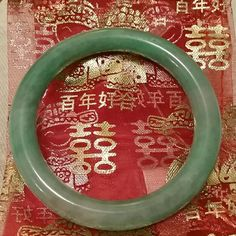 "Green Jade bangle - NEW Natural green Jade bangle. Fits small wrist, 6-7"" chinese jade Jewelry Bracelets"
