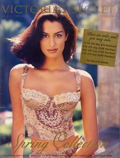 Yasmeen Ghauri  -  VSC Spring Collection 1996