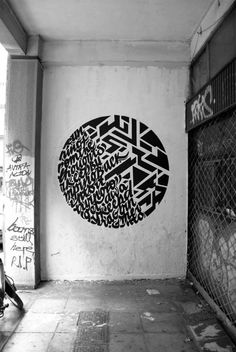 Typographic street art by Greg Papagrigoriou . I love how influenced this is my arab lettering.