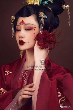 Asian Makeup Looks, Cool Makeup Looks, Asian Eye Makeup, Gorgeous Makeup, Chinese Makeup, Japanese Makeup, Geisha Makeup, Geisha Art, Style Japonais